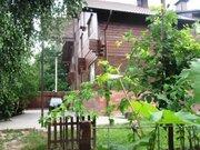 Просторный дом 650 кв.м. в опс. Лесной городок - Фото 1