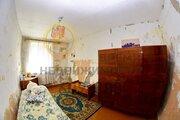 Продажа квартиры, Осинники, Ул. Коммунистическая - Фото 2