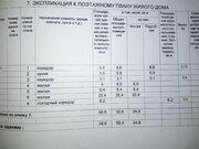 Срочно продажа дома с удобствами в Горроще - Фото 5