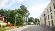 Продажа квартиры, Улица Дзимтенес