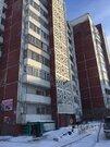 Продаю2комнатнуюквартиру, Улан-Удэ, улица Калашникова, 14