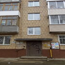 1 комн.квартира, г.Клин, ул.Дзержинского, д.7 - Фото 1