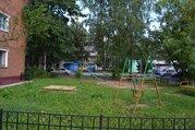 Cдам 2х ком.кв. ул.Коммунистическая д.31 - Фото 2