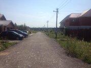 Земельный участок г. Наро-Фоминск