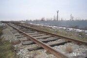 Земли населенных пунктов под объектами железнодорожного трастпорта - Фото 2