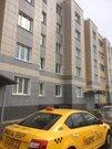Продажа 1-ком. квартиры - Фото 1