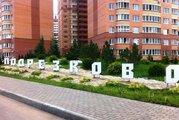 Продается 1 к.квартира в Подрезково - Фото 1
