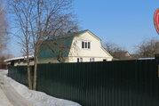 Продам дом у озера - Фото 1