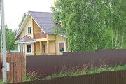 Уютный новый дом на новорижском шоссе 112 м2 - Фото 1