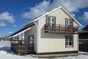 Продается дом рядом с г. Дмитров в д. Кузнецово(3км). - Фото 3