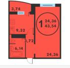 Срочно продам 1-комнатную квартиру, Плеханово - Фото 1