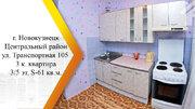 Продам 3-к квартиру, Новокузнецк г, Транспортная улица 105 - Фото 1