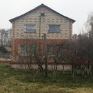 Дом в пгт Белоозерский - Фото 1