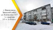 Продам 1-к квартиру, Новокузнецк город, улица Климасенко 11/2 - Фото 1