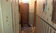 Продается 3-к.квартира с ремонтом в центре Протвино - Фото 3