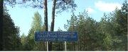 4 000 000 руб., Земельный участок 4, 67 га в Нижегородской области, Земельные участки в Выксе, ID объекта - 201185626 - Фото 10