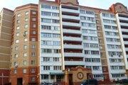 2-комнатная квартира, г. Раменское, ул. Приборостроителей, д. 7 - Фото 1