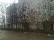 Продажа трехкомнатной квартиры на улице Нахимова, 43 в Бору