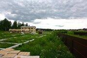 Продам участок 20 соток в Чеховском районе, д. Хлевино, кп - Фото 1