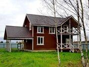 Продается новый дом 150 кв.м. в красивой деревне на Ярославском шоссе - Фото 4