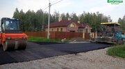 10 соток+фундамент+домик п.Курортный с.Красноярка - Фото 2