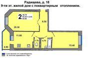 2-ком. квартира в Курске, в новом доме по ул. Радищева, д. 18, 65кв.м. - Фото 2