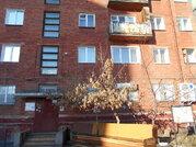 1 400 000 Руб., Продаю 1-х комнатную квартиру на Иртышской набережной, Купить квартиру в Омске по недорогой цене, ID объекта - 323023757 - Фото 11