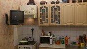 Уютная 1к квартира в Голицыно