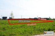 Участок 20 соток в деревне Солодово, рядом с Рузским водохранилищем