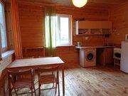 Продам Дом с ремонтом и мебелью рядом с водохранилищем - Фото 3