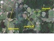 Земля в волоколамском районе д.ширяево - Фото 1