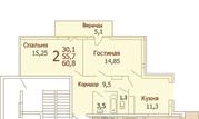 Купи 2 квартиру в ЖК Красково у надежного Застройщика по акции! - Фото 1