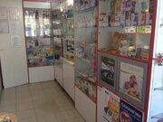 Продаю Готовый Бизнес.Аптека в г.Серпухов. - Фото 3