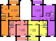 Продам однокомнатную квартиру Александра Шмакова , 26 д, 1530т.р - Фото 3