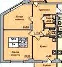 2 - комн. квартира в строящемся на ул. Балтийская, 1 - Фото 3