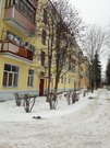 Продается 1-я квартира в районе Голутвин. - Фото 1