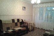 Продается 4х-комнатная квартира г.Наро-Фоминск - Фото 2