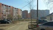 Продается 1-комнатная квартира, г.Апрелевка, ул.Горького, д.9 - Фото 1