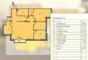 18 691 898 руб., Продажа квартиры, Купить квартиру Рига, Латвия по недорогой цене, ID объекта - 313137287 - Фото 4