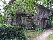 300 000 €, Продажа квартиры, Купить квартиру Рига, Латвия по недорогой цене, ID объекта - 313139878 - Фото 1
