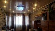 Сдается 3 комнатная квартира г. Щелково микрорайон Финский дом 4. - Фото 3