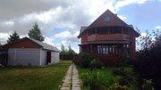 Уютный дом в 4 км от Дубны, баня, гараж, река Волга - Фото 3