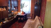 Продаётся 4-х комнатная квартира в Голицыно - Фото 1