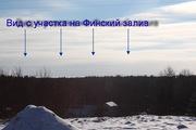 Продам видовой участок 16 соток Смолячково - Фото 3