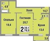 """2 к.кв. под офис или торговое помещение ЖК""""Татьянин парк"""" - Фото 2"""