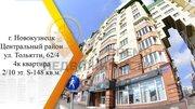 Продажа квартиры, Новокузнецк, Ул. Тольятти - Фото 1