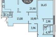 Продам 3-к квартиру, Москва г, Измайловский проезд 1 - Фото 1