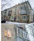 Продам отличную 2к. квартиру (44м2) в Гатчине на ул. Карла Маркса 71, - Фото 3