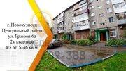 Продажа квартиры, Новокузнецк, Ул. Грдины - Фото 1