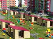 Продажа квартиры, Нижний Новгород, м. Горьковская, Академика Сахарова - Фото 3